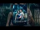 Тёмный мир: Равновесие (2013) | Фильм в HD