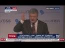 Порошенко: Переговоры с РФ возможны только после восстановления территориальной целостности Украины