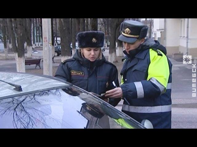 Сумная статыстыка дарожных здарэнняў новага года 09 01 2018 смотреть онлайн без регистрации