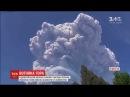 На індонезійському острові активізувався вулкан Сінабунг