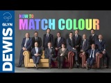 How to Match Colour in Photoshop #112