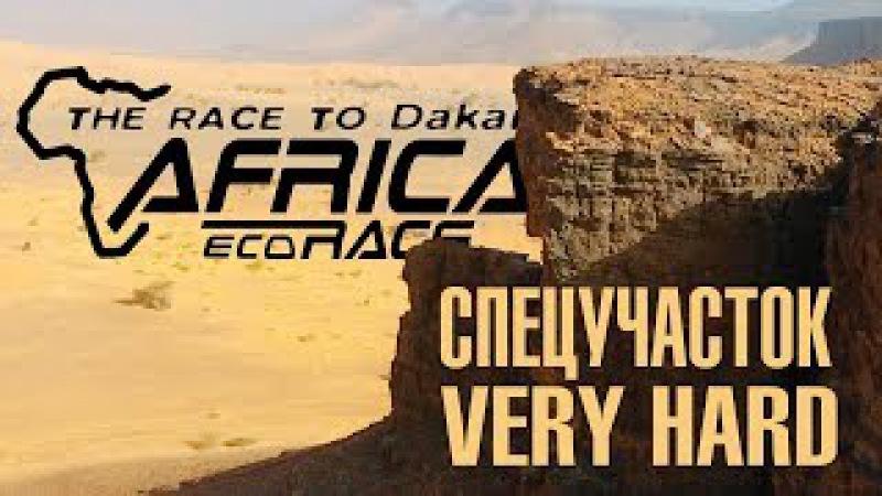 Гонщики Африка эко Рейс с трудом прошли последние дюны Сахары. Супротек Рейсинг.