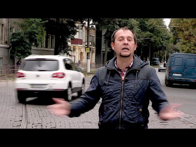 Где Идем?! Одесса: Улица Канатная, 6 серия HD