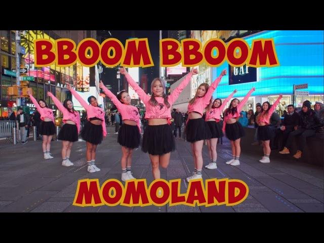 [KPOP IN PUBLIC CHALLENGE NYC] BBoom BBoom (뿜뿜) | MOMOLAND (모모랜드) DANCE COVER BY I LOVE DANCE