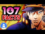 107 JoJo's Bizarre Adventure Anime Facts YOU Should Know! - Anime Facts (107 Anime Facts S2 E6)