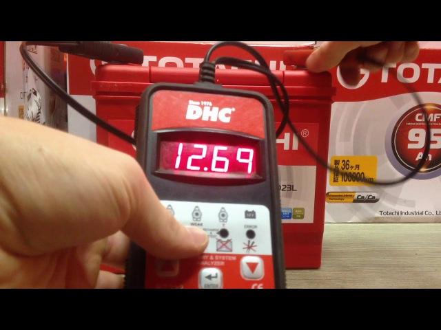 Тест Аккумулятора Totachi на пусковой ток. Емкость 65 а/ч 75D23FL