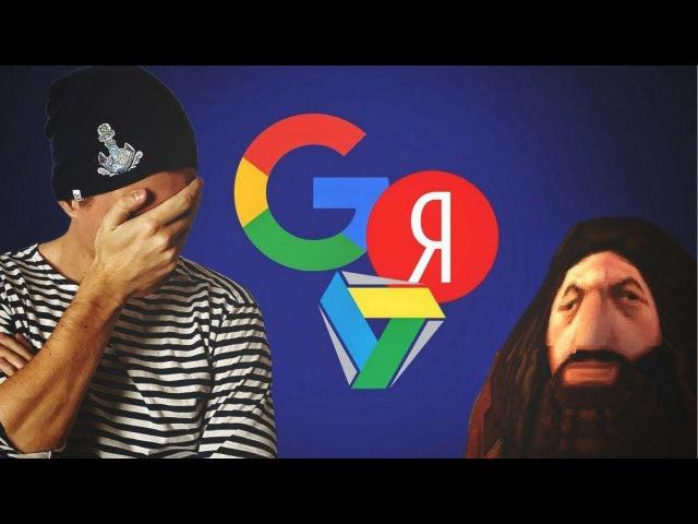 Google, Яндекс и Prompt переводят Гарри Поттера: РЕВАНШ! [ПЭМ2 14]