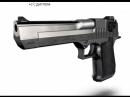 Хорошее владения оружием ( С)
