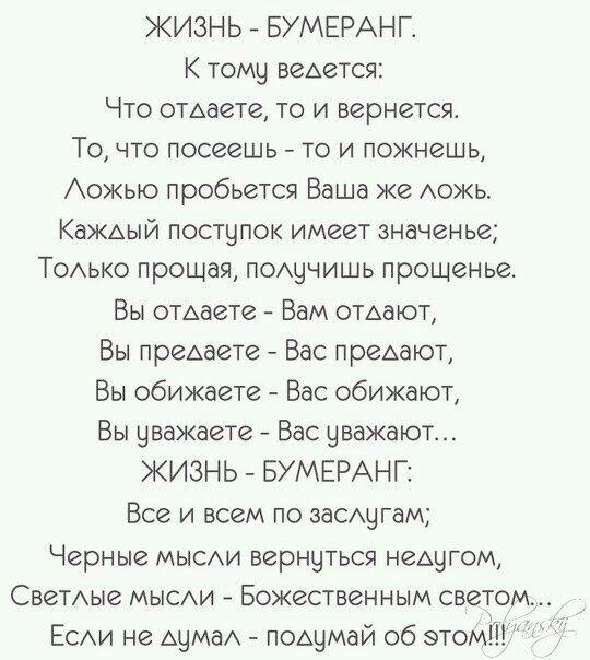 Фото №456248093 со страницы Айбека Усенова