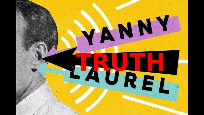 Yanny Vs Laurel FINALLY CONFIRMED TRUE - Man in the Tinfoil Hat