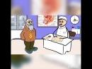 Прикол про Деда у врача !)