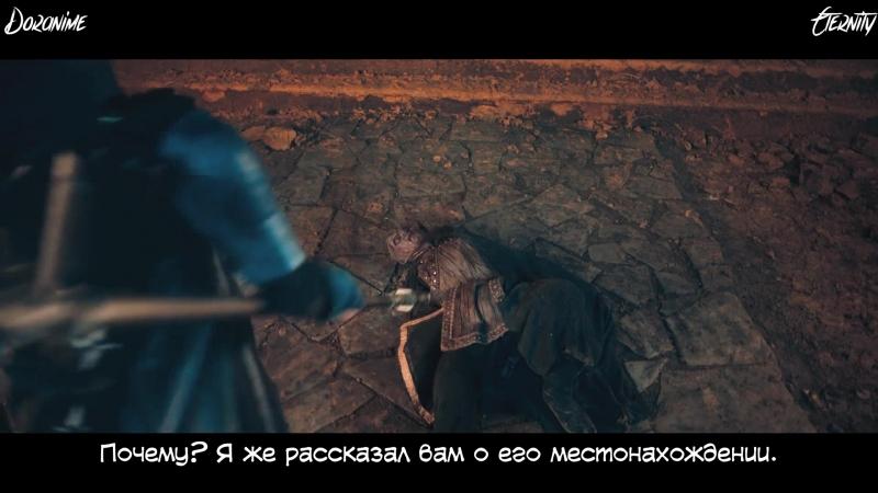 [EternityDoranime] Улица демонов / Ракшаса - Улица Демонов - 7/24 (рус.саб)