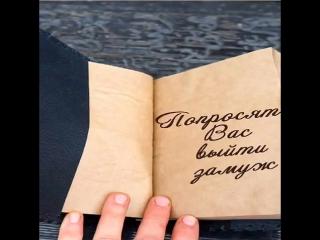 книжка - гадалка