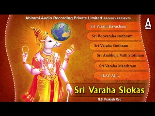 Sri Varaha Slokas, Songs Of Sri Varahi - Devotional Songs Meditation