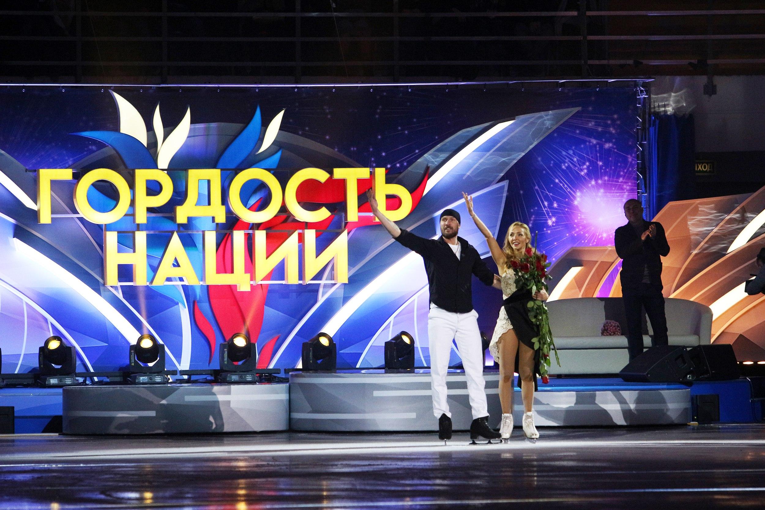 Ледовые шоу-2018-2019 HdhLQ1i5zhM