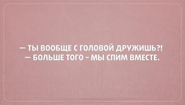 https://pp.userapi.com/c840624/v840624052/1a892/5mPRnWjwq5Y.jpg