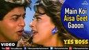 Main Koi Aisa Geet Gaoon Full Video Song | Yes Boss | Shahrukh Khan, Juhi Chawla | Abhijeet Alka
