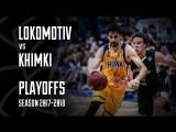 Best Plays From Lokomotiv-Kuban vs Khimki  #VTBPlayoffs