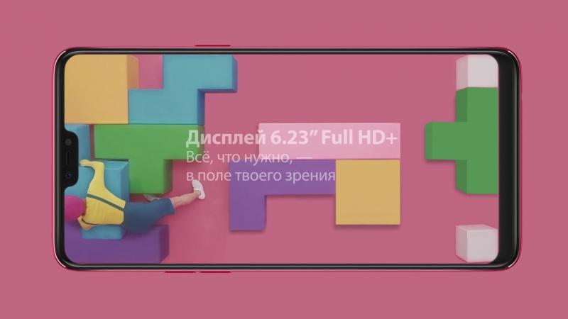 Экран твоего нового камерофона