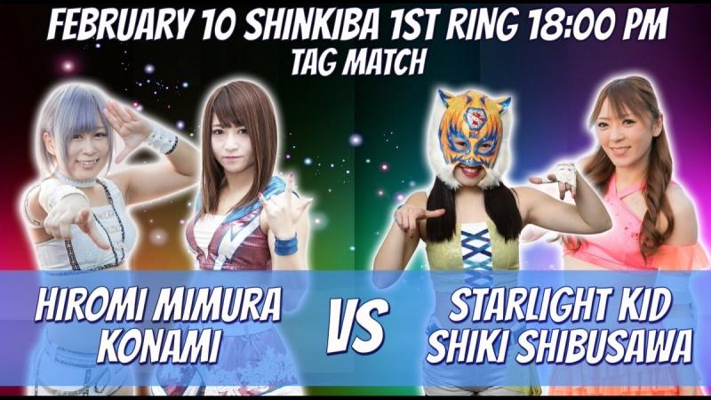 Звездное Дитя и Шики Шибусава против Хироми Мимуры и Конами