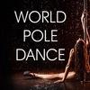 World Pole Dance