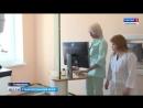 Месяц спустя Как работает новая поликлиника в Ставрополе Автор Шамиль Байтоков