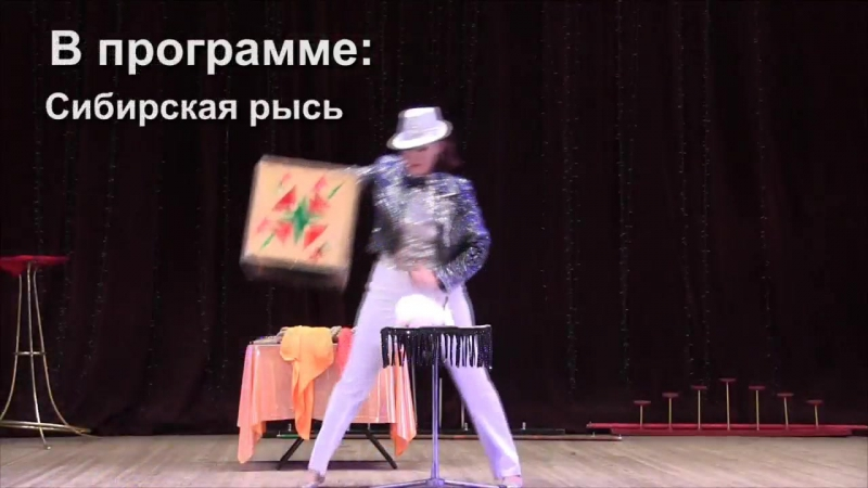 Tsirk_klip_mednogorsk.mp4