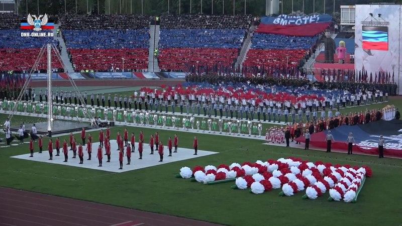 Гимн ДНР исполнили жители Республики на празднике в РСК Олимпийский