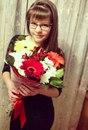 Виктория Бойкова