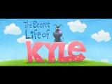 Тайная жизнь Кайла / The Secret Life of Kyle (США, 2017)