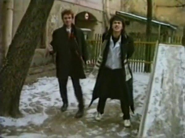 Кино - Видели ночь (1985 г.)