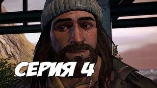 ВСТРЕТИЛ ДЖЕСУСА! ИДЕМ В РИЧМОНД - The Walking Dead: A New Frontier Episode 2 - Прохождение #4