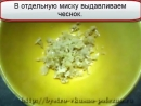 Как приготовить баклажаны Закуска из маринованных.mp4