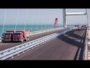 испытания Крымского моста