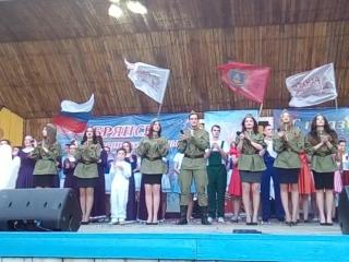 Праздничный концерт на Кургане Заключительная песня
