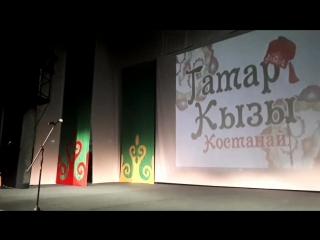 Татар Кызы Костанай