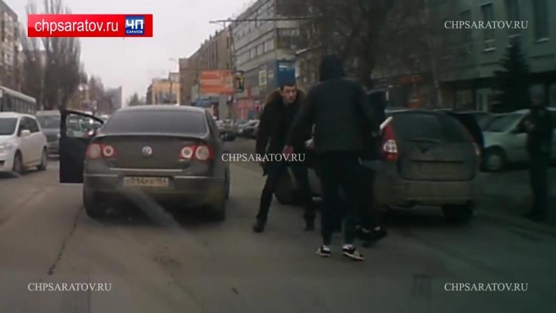 Драка со стрельбой на ул Чернышевского г Саратов