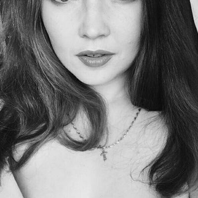 Алиса Костишина