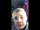 Максим Харин Live