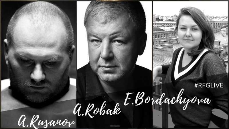Актер Александр Робак директор кинорынка Екатерина Бордачёва кинообозреватель Андрей Русанов