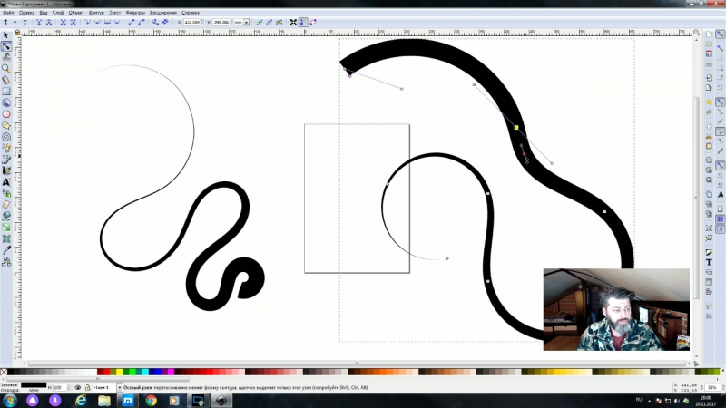 Рисуем кривые Спиро в INKSCAPE