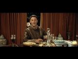 Х.Ф. Пришельцы.1993 год (1)  В ролях: Кристиан Клавье, Жан Рено