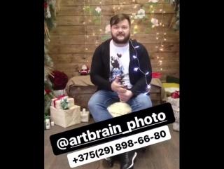 ArtBrain_Petrashko_Artem