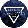 PANORAMA Lounge Bar | Киров