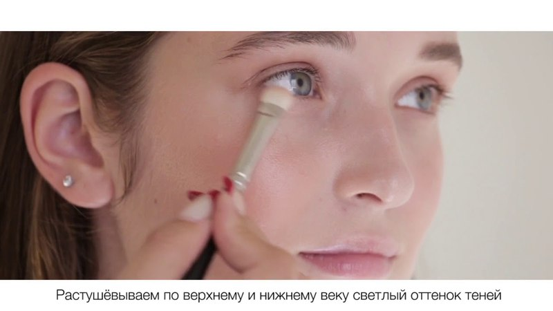Evening radiant make-up/Сияющий вечерний макияж Make-up School Moscow