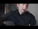 Астемир Апанасов Пепел cover на песню группы Бумбокс