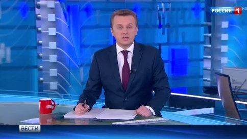 Вести-Москва • В Звенигородском психоневрологическом интернате начата проверка