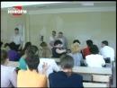 Собрание студентов первого набора филиала ТГУ 1997 Архивы нашей памяти