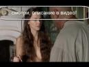 Елизавета Боярская снялась в откровенной фотосессии