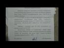 Сенсация! Вскрыта банковская афера! (Часть 1) Код рубля 810 RUR или 643 RUB! Смотреть всем!